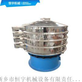 化工塑料造粒圆形振动筛,全密闭多层精细筛分机厂家
