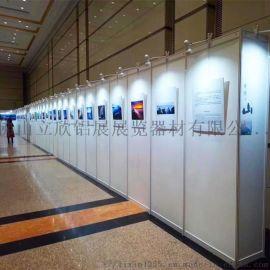 厦门书画展示屏风 博物馆展板设计
