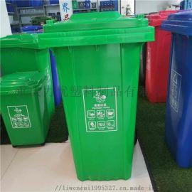 240L挂车环卫垃圾桶户外加厚长筒型塑料垃圾桶