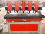 雕刻機噴漆 油壓機翻新 液壓機噴漆