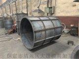 圓柱鋼模板_混凝土定型用模板_質量保障