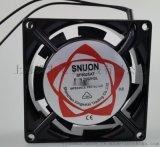 上海满志  单相 三相YS-S3固态继电器散热器风扇 厂家直销