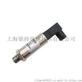上海铭控MD-G601液压机压力传感器