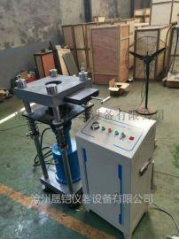 TCZT-100B型无机结合料稳定材料制件脱模一体机