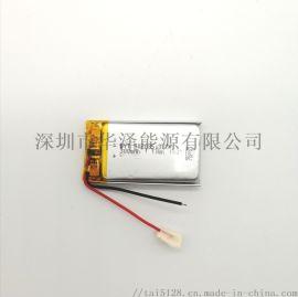 502035-300mah聚合物锂电池