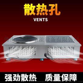 顺德厂家顺芯科组合商用电磁炉大容量20kw厨房设备