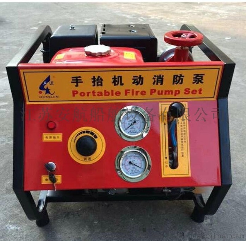 JBQ5.5/9.0手抬机动消防泵