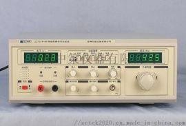 常州中策ZC1316模拟音频扫频信号发生器