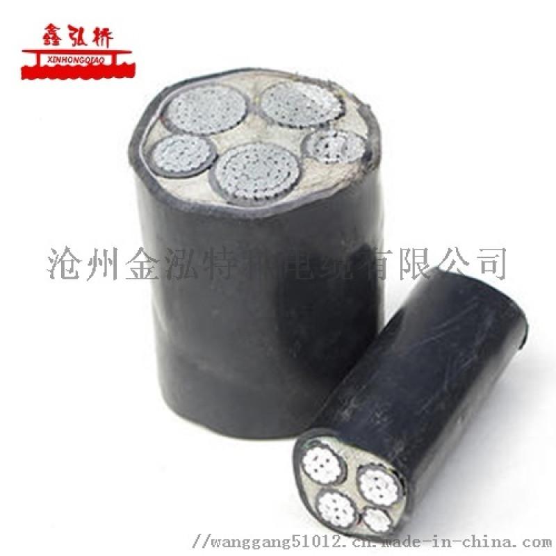 WDZC-YJY 鑫弘桥厂家供应 低烟无卤电力电缆