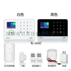 双网多语言wifi报警器 家用联网GSM防盗报警主机智能家居防盗系统
