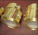 Hpb59-1铜合金 Hpb59-1化学成份