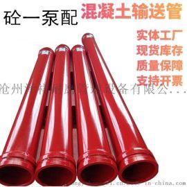 混凝土泵车管 双层耐磨管天泵管 车载泵管低压保方量