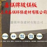 住人集装箱防火地板:防火板产品用途
