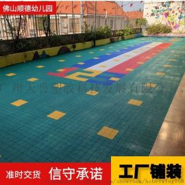 呵贝星运动地板学校操场运动户外悬浮拼装地板