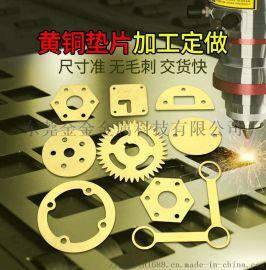 黄铜垫片,紫铜垫圈,金属垫圈平垫圆形调整垫片0.01 0.02