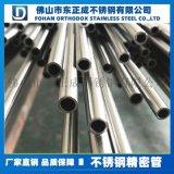 浙江不鏽鋼小管,精密304不鏽鋼小管