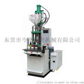 东莞厂家** 电线插头立式注塑机KSU-35T-2