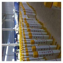 玻璃钢标志桩厂 光缆标志桩 霈凯环保
