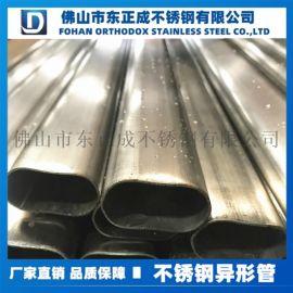 佛山不锈钢椭圆管,不锈钢椭圆管厂家