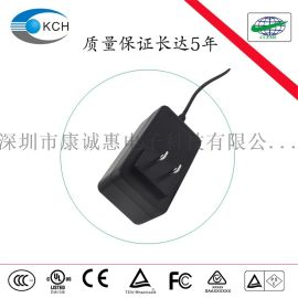 厂家直销12V2A电源适配器美规UL过六级能效