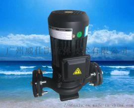 GD50-17管道离心泵