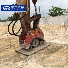 福建夯土机 挖机平板振动打夯机压实器