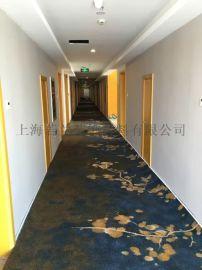 上海酒店宾馆防火阻燃走廊地毯