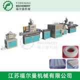 pvc 纤维增强软管生产线