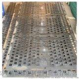 厂家定做重型冲孔板 矿山厚板圆孔长圆孔过滤筛板网
