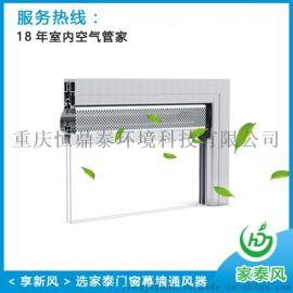 商家生产定制门窗自然通风器 厨房通风器JT-204