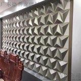 永輝超市鏤空鋁單板 雕刻造型鋁單板吊頂