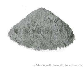 防渗浇注料--电解槽干式防渗浇注料--直供永煤集团