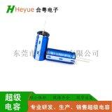 超级电容柱式法拉电容2.7V 30F