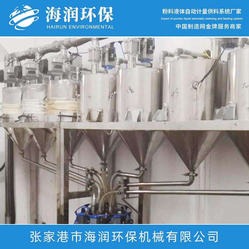 液体计量输送系统输送计量器 液体传感器厂家直销