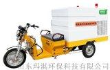 玛淇电动高压冲洗车物业环卫工业商业用清洁設備