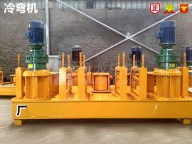 四川型钢弯曲机二十年大厂家