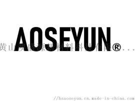 酸改性乳液AOSEYUN R-005