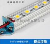 5050-72U櫃檯LED燈條