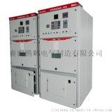 高壓軟起動開關一體櫃 英格索蘭空壓機使用它的優點