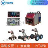 海涵物联-HHL-23CCTV管道机器人