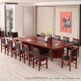 会议桌办公椅办公家具 胡桃色会议桌
