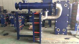 供应神木地区可拆板式换热器生产厂家