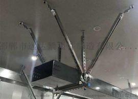 抗震支吊架  c型钢