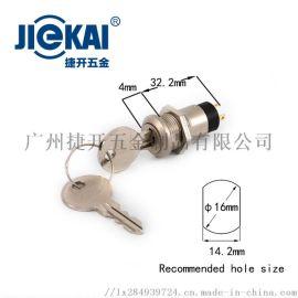 JK105厂家直销电源锁,广告机钥匙开关UL认证