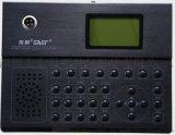 先科IP網路尋呼話筒 IP廣播系統廠家直銷