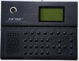 先科IP网络寻呼话筒 IP广播系统厂家直销