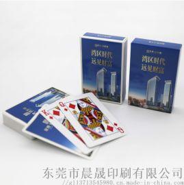 广东省广告扑克牌生产厂家