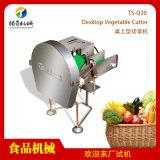 输送带调速自动切菜机TS-Q30