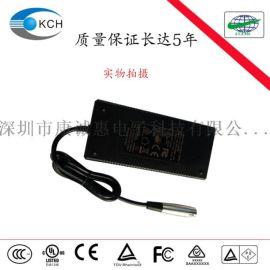 29.4V7A桌面式充电器29.4V7A18650锂电池充电器