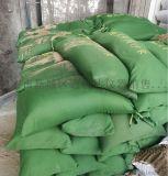 西安卖防汛沙袋防洪沙袋